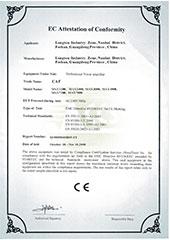 EC 产品认证