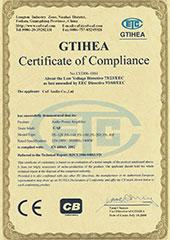 GTIHEA 产品认证2