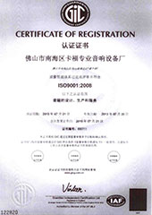 卡福厂ISO中文