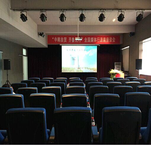 文视速度!济南综合保税区会议室3小时完工