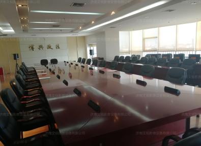 山东省滨州市某单位会议室项目
