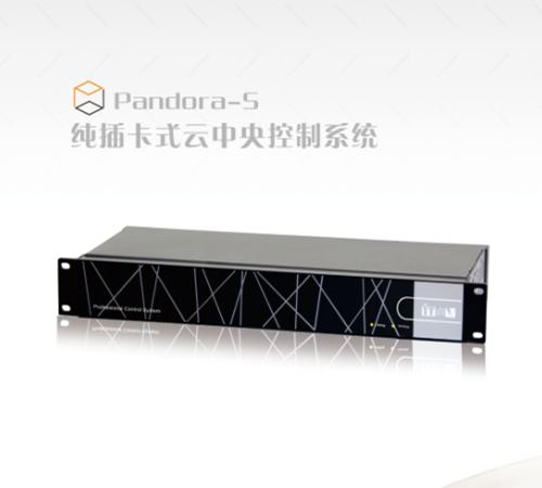 纯插卡式云中央控制主机 HPS-FR